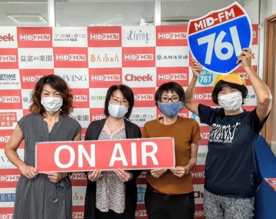 ラジオ第2回