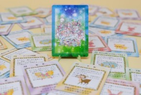 子育てカード
