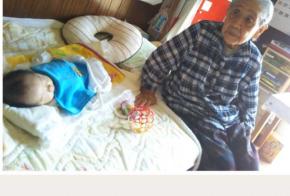 ひいおばあちゃんとお孫ちゃん