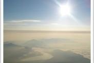 富士山からの光