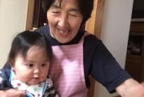 祖母から孫へ