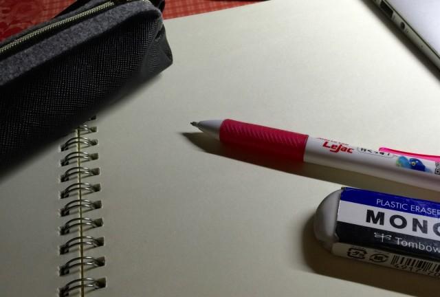 ノート鉛筆
