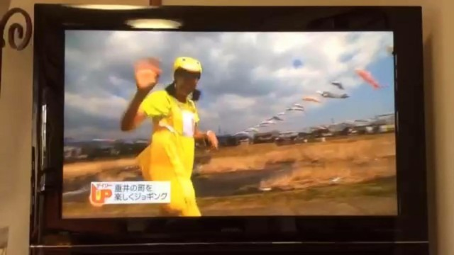 垂井町ケーブルテレビ